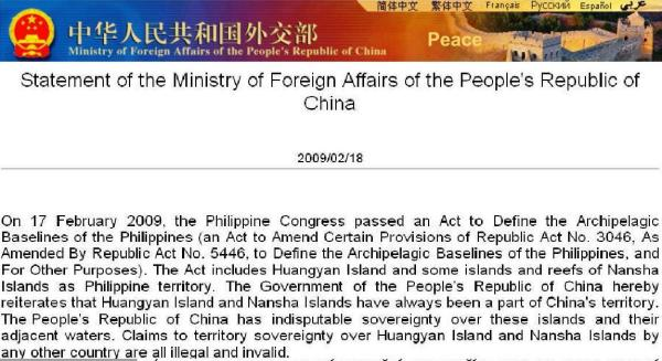 china-foreign-min-main-sstatement-grfx