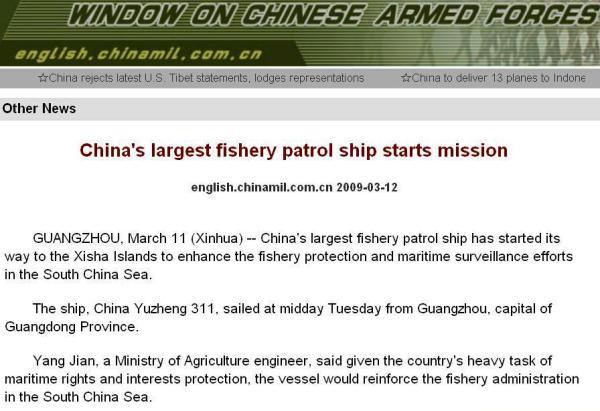 china-sea-patrols