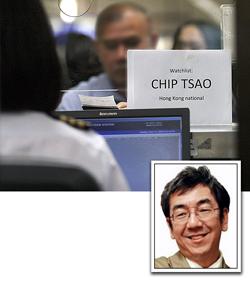 chip-tsao-persona-non-grata