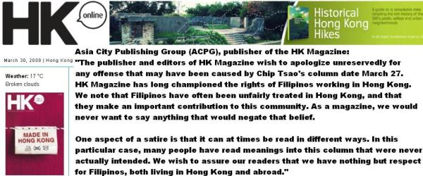 hk-magazine-apology-20