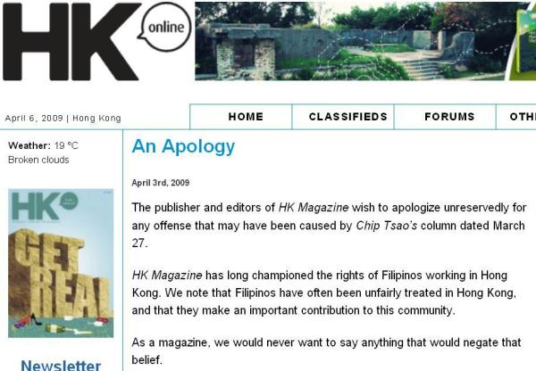 hk-mag-apology-screenshot1