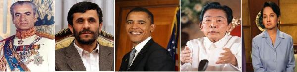 5 leaders montage