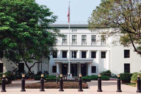 us embassy MANILA 1