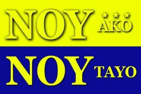 noynoy for prez grfx2